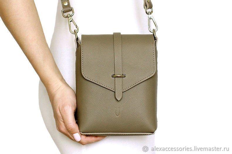 Copy of Copy of Copy of Copy of Copy of Brown leather bag, Classic Bag, Moscow,  Фото №1