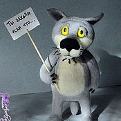 """Куклы и игрушки ручной работы. Ярмарка Мастеров - ручная работа Толстый Волк """"Щас спою"""" из Жил был пес. Handmade."""