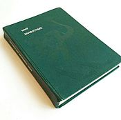 Винтаж handmade. Livemaster - original item Stories about birds book in the series the World of animals, 1973. Handmade.