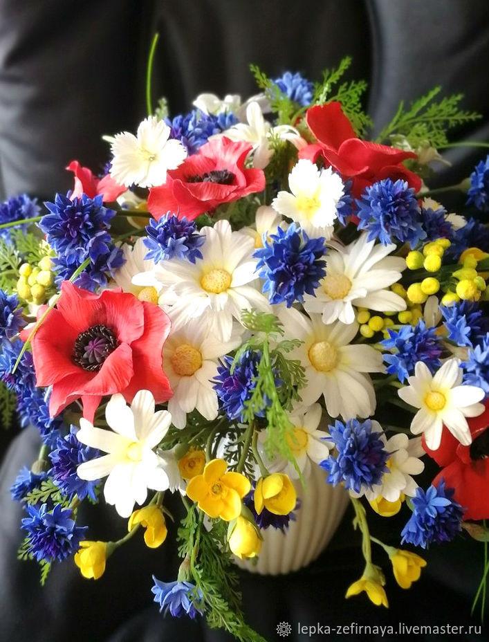 Букет из полевых цветов цветы купить красноярск
