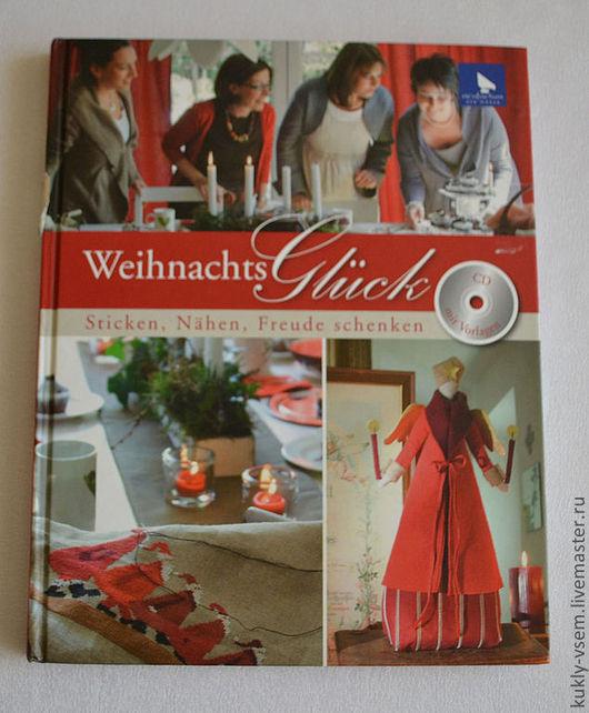 Acufactum Книга по рукоделию Weihnachts Gluck Счастливое рождество +CD, арт. К-4014