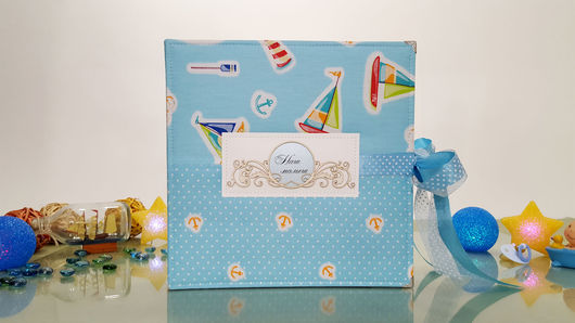 Подарки для новорожденных, ручной работы. Ярмарка Мастеров - ручная работа. Купить Детский альбом «Наш Малыш». Handmade. Фото альбом