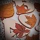 """Кулинарные сувениры ручной работы. """"Золотая осень!"""" пряники - козули на день учителя. Ларка  (Пряники-козули). Интернет-магазин Ярмарка Мастеров."""