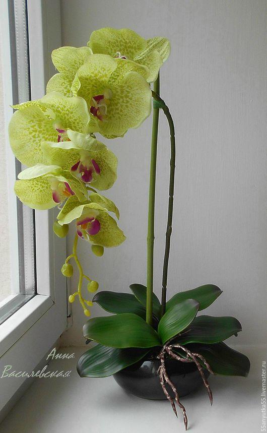 Интерьерные композиции ручной работы. Ярмарка Мастеров - ручная работа. Купить Имитация орхидеи фаленопсис. Handmade. Орхидея, композиция, украшение