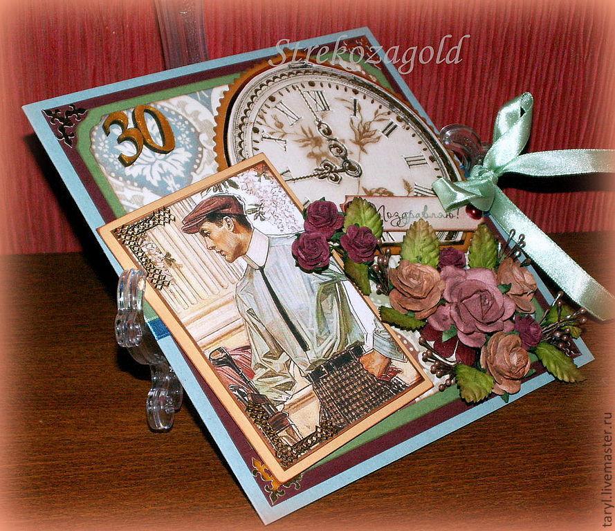 красивые открытки для мужчин: