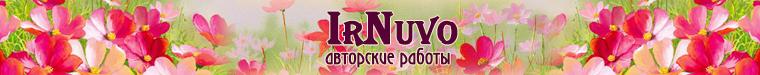 Зайченко Ирина (IrNuvo)