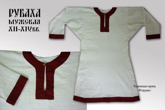 """Одежда ручной работы. Ярмарка Мастеров - ручная работа. Купить Славянская мужская рубаха из льна """"белая с малиновой отделкой"""". Handmade."""