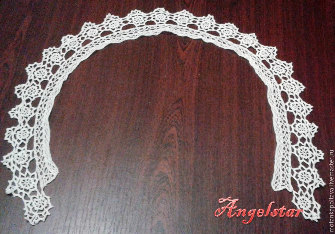 Lacy white collar of cotton thread, Collars, Poltava,  Фото №1