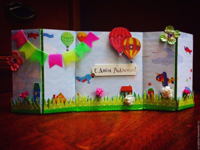 Объемные открытки своими руками - Infoniac