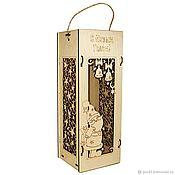 Упаковка ручной работы. Ярмарка Мастеров - ручная работа Коробка для бутылки. Handmade.