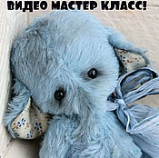 Материалы для творчества handmade. Livemaster - original item Elephant Teddy VIDEO MASTER CLASS