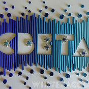 """Картины и панно ручной работы. Ярмарка Мастеров - ручная работа Панно """"Света"""". Handmade."""