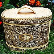 """Для дома и интерьера handmade. Livemaster - original item Хлебница из бересты """"Хлеб"""". Короб берестяной. Батонница. Handmade."""