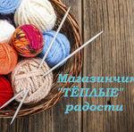 Трифонова Жанна - Ярмарка Мастеров - ручная работа, handmade