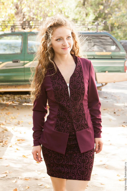 Пиджак и юбка костюм доставка