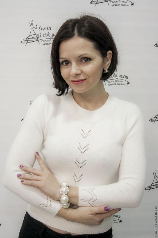 Белый джемпер женский доставка