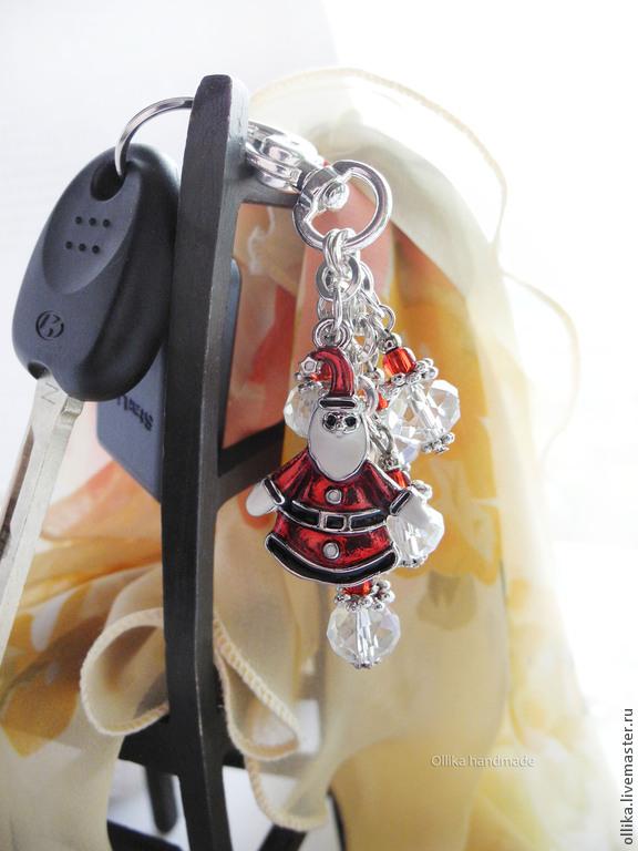 Брелок для ключей Новогодний, брелок Дед Мороз, Новый год брелок в подарок, оригинальный подарок, брелок на джинсы, купить стильный брелок, брелок для ключей, серебряный брелок, брелок брелки фото, м