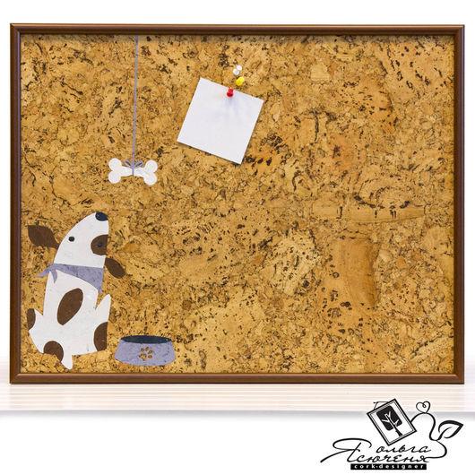 Животные ручной работы. Ярмарка Мастеров - ручная работа. Купить Пробковая доска для записей «Собака с косточкой». Handmade. Коричневый