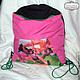 Сумка рюкзак детский для девочки Рапунцель для танцев гимнастики бассейна дополнительных занятий