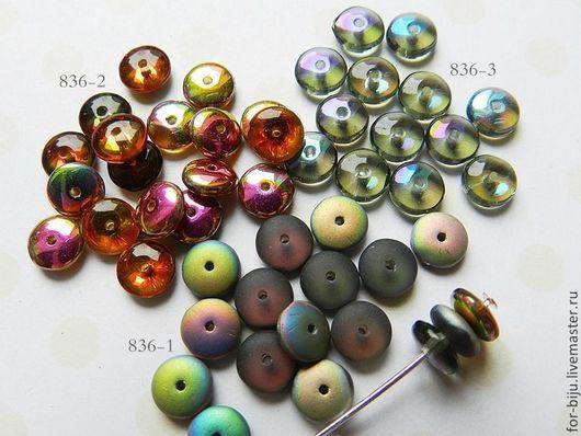 Чешские бусины рондели диаметром 6 мм, толщина 3 мм, отверстие 0,7-0,8 мм, цвета в ассортименте (арт. 836)