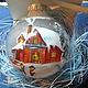 """Новый год 2017 ручной работы. Ярмарка Мастеров - ручная работа. Купить """"Домик с елкой"""". Handmade. Новый Год, елочный шар"""
