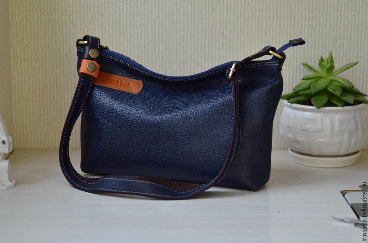 Кожаная сумка наплечная, кожаная сумка темно-синяя, кожаная сумка через плечо, Ирина Болдина, кожаная сумка купить Воронеж