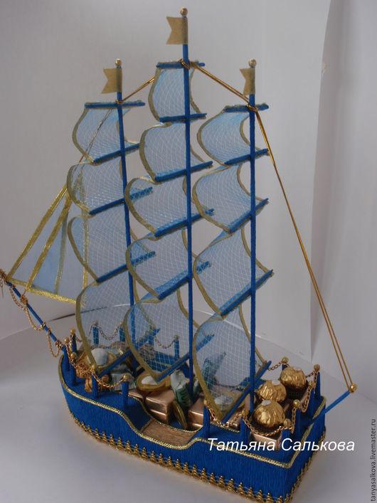 Персональные подарки ручной работы. Ярмарка Мастеров - ручная работа. Купить Корабль из конфет синий Подарок мужчине на День Рождения. Handmade.