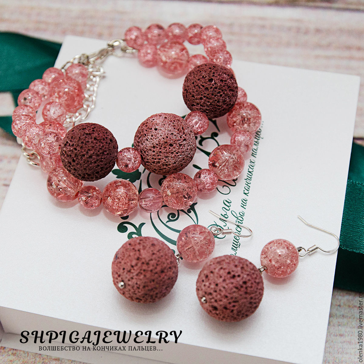 Jewelry set bracelet & earrings with snow quartz and lava Dusty Rose