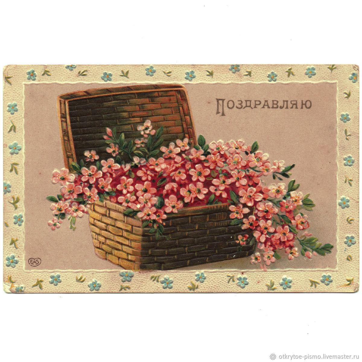 антикварные открытки магазины в москве создать красивую этикетку
