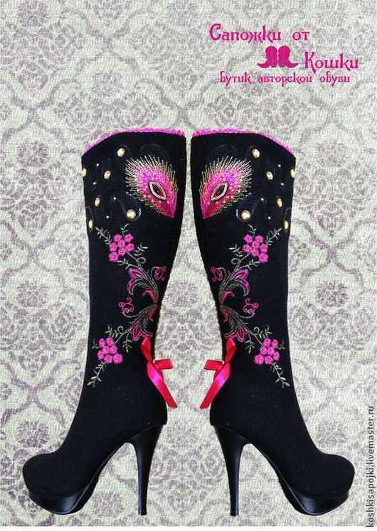 """Обувь ручной работы. Ярмарка Мастеров - ручная работа. Купить Валенки """"Фуксия"""". Handmade. Сапоги, дизайнерские валенки, валенки на подошве"""