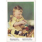 Винтаж ручной работы. Ярмарка Мастеров - ручная работа 1950-е годы. Малыш с игрушками. Советская открытка. Винтаж. Handmade.