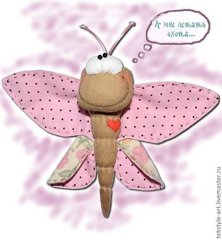 Ароматизированные куклы ручной работы. Ярмарка Мастеров - ручная работа. Купить Бабочка с сумасшедшинкой или весеннее обострение чешуекрылой. Handmade.