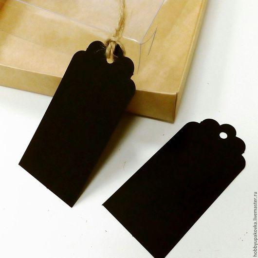 Упаковка ручной работы. Ярмарка Мастеров - ручная работа. Купить Теги-бирки черные  4х8 см (10 штук ) без ленты,картон. Handmade.