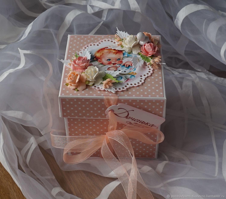 Magic Box  - коробочка с сюрпризом для новорожденной, Открытки, Пермь,  Фото №1