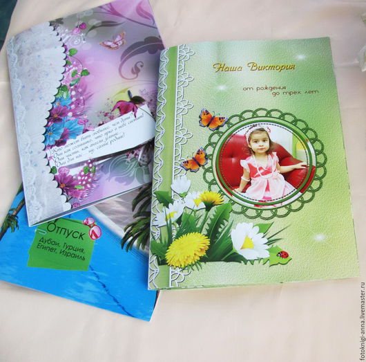Персональные подарки ручной работы. Ярмарка Мастеров - ручная работа. Купить Детский фотожурнал 21х30 из 20  глянцевых страниц. Handmade.