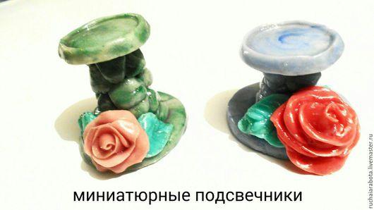Круголь Галина 89895035036