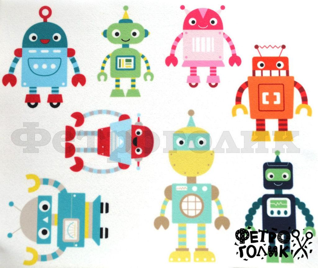 """Валяние ручной работы. Ярмарка Мастеров - ручная работа. Купить Фетр с принтом """"Роботы"""". Handmade. Разноцветный, фетр, робот"""