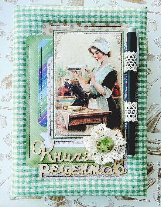 Кулинарные книги ручной работы. Ярмарка Мастеров - ручная работа. Купить Кулинарная книга. Handmade. Зеленый, уют, бумага для скрапбукинга