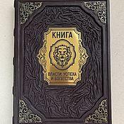 Сувениры и подарки handmade. Livemaster - original item The Book of Wealth, Power and Success (leather gift book). Handmade.