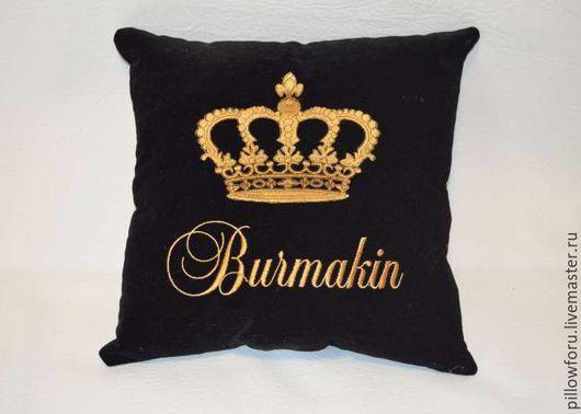 Декоративные подушки с вышивкой в подарок по любому поводу и случаю.