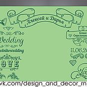 Свадебный салон ручной работы. Ярмарка Мастеров - ручная работа Фото стена, Пресс волл, Свадебный банер Press-wall. Handmade.