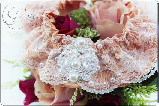 """Свадебная подвязка для невесты """"Свадебная мечта"""" персиковая Свадебная подвязка, подвязка для чулок,аксессуары для невесты"""