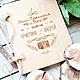 Свадебные фотоальбомы ручной работы. Фотоальбом с пожеланиями. Павел Карло. Интернет-магазин Ярмарка Мастеров. Дерево, свадьба, день рождения