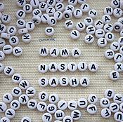 Материалы для творчества ручной работы. Ярмарка Мастеров - ручная работа Бусины с буквами. Handmade.