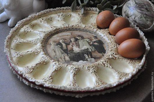 Подарки на Пасху ручной работы. Ярмарка Мастеров - ручная работа. Купить Подставка для яиц и кулича ,,Кружевная,,. Handmade. Бежевый