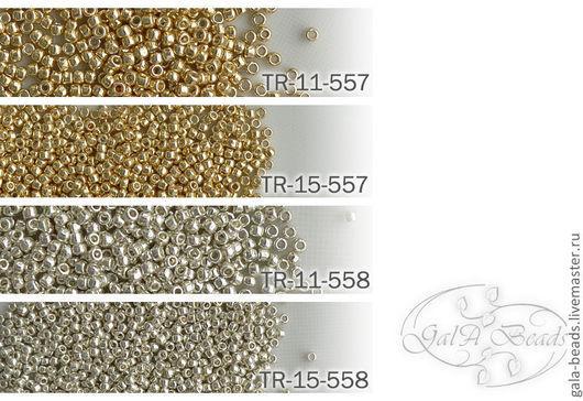 Гальванизированный алюминий\r\nTR-11-PF558  НЕТ\r\nTR-15-PF558  НЕТ\r\nГальванизированный золото\r\nTR-11-PF557  \r\nTR-15-PF557  \r\n