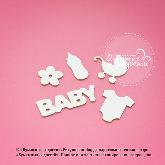 """Открытки и скрапбукинг ручной работы. Ярмарка Мастеров - ручная работа. Купить Чипборд, набор детский """"Baby"""": колясочка, бутылочка, бодик. Handmade."""