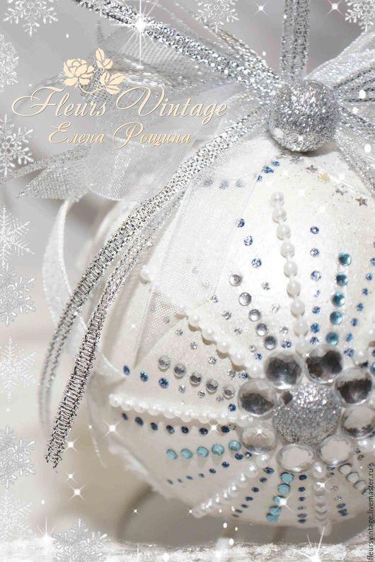 """Новый год 2017 ручной работы. Ярмарка Мастеров - ручная работа. Купить Новогодний шар """"Полярная звезда"""". Handmade. Белый, шар"""