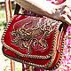 Leather women's bag 'Japanese furious dragon'. Classic Bag. schwanzchen. My Livemaster. Фото №4