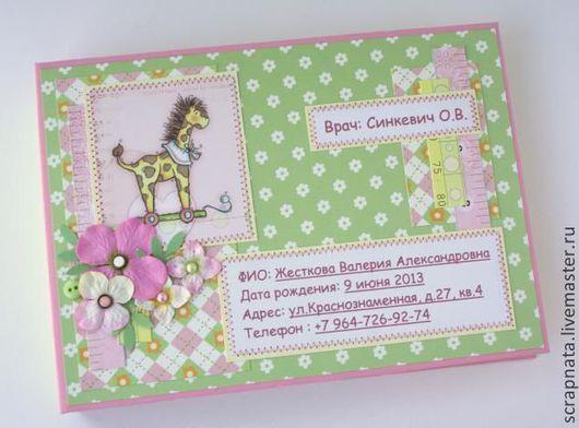 """Обложки ручной работы. Ярмарка Мастеров - ручная работа. Купить Обложка для медицинской карты """" С жирафиком"""". Handmade."""